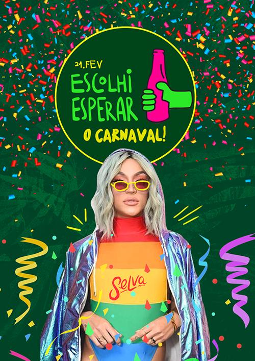 Unidos do Pancadão! ✚ Funk no Domingo de Carnaval ✚ (Vip até 0h)